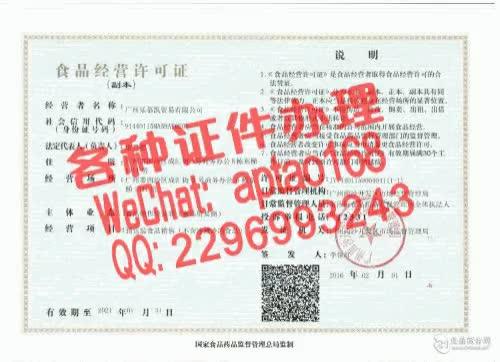 Watch and share 5fz3j-怎么办假学历证书V【aptao168】Q【2296993243】-9rnb GIFs by 办理各种证件V+aptao168 on Gfycat