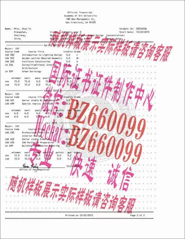 Watch and share 哪里能制作大真大学毕业证成绩单[咨询微信:BZ660099]办理世界各国证书证件 GIFs on Gfycat