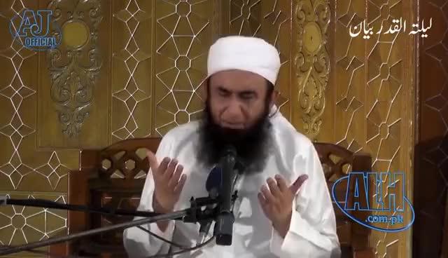 Watch and share 4 People Wouldn't Be Forgive In Laylatul Qadr | Shab E Qadr Ramadan Bayan By Maulana Tariq Jameel GIFs on Gfycat