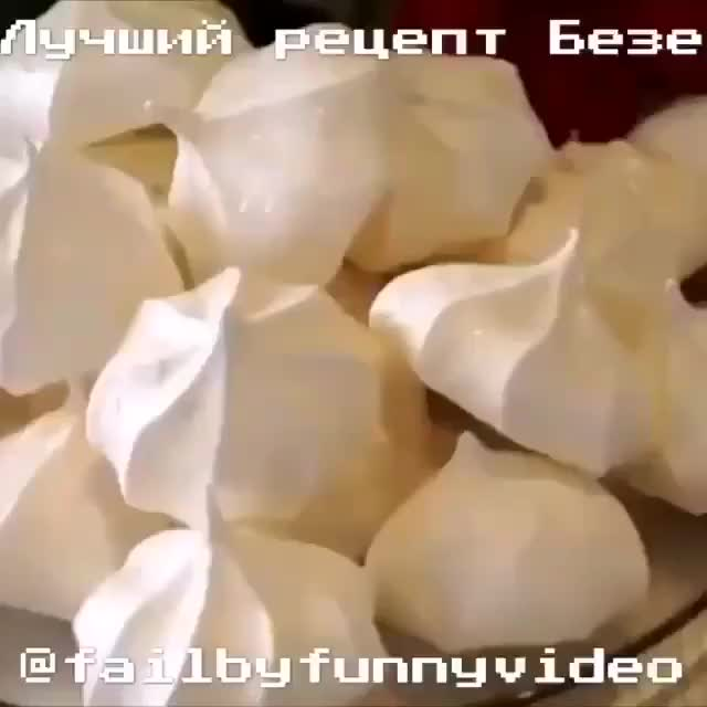 how to make meringue cookies. Russian recipe