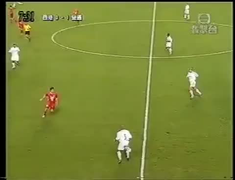 Watch and share Ronaldo GIFs on Gfycat