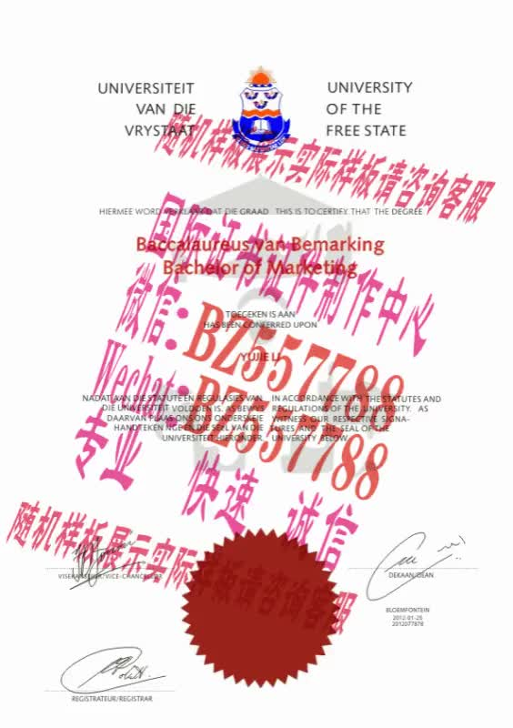 Watch and share 制作国立台湾大学毕业证成绩单[咨询微信:BZ557788]办理世界各国证书证件 GIFs on Gfycat