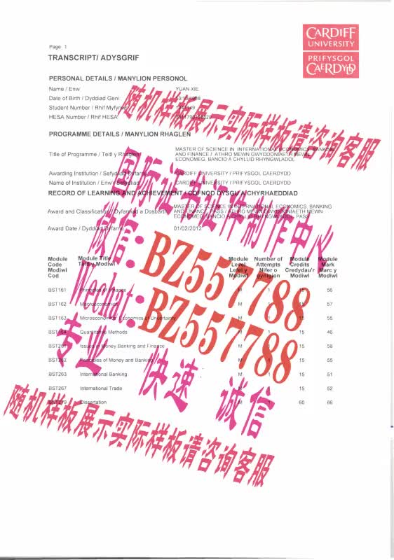 Watch and share 做个假的东海大学毕业证成绩单[咨询微信:BZ557788]办理世界各国证书证件 GIFs on Gfycat