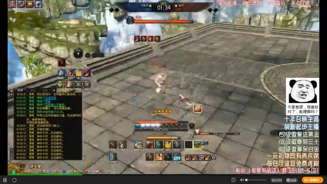 Watch and share Blade And Soul Pvp Top Sum Pvp Ep3 (The Terror Of Sum After Update Awaken Skill) 04 GIFs on Gfycat
