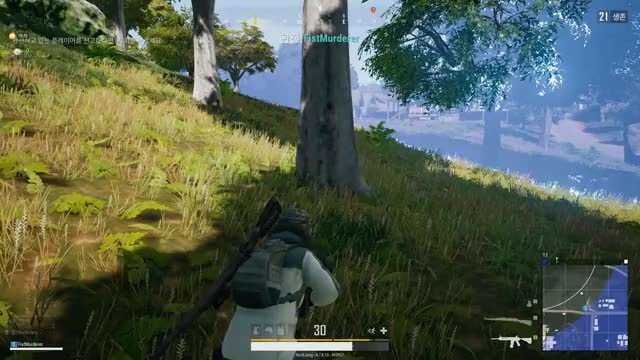 Watch and share Pubg GIFs by Nockjang on Gfycat