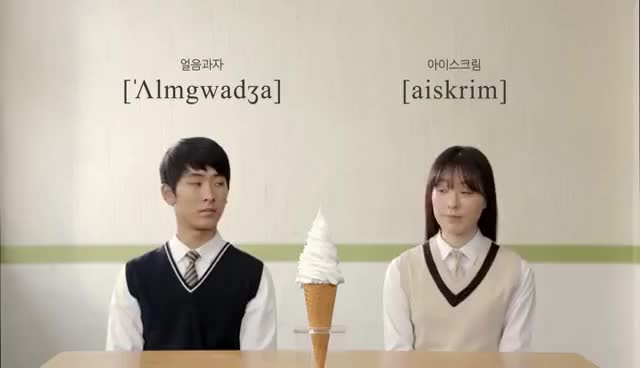 Watch and share South Korean-North Korean Translator GIFs on Gfycat