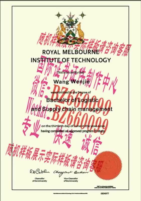 Watch and share 办理日本医科大学毕业证成绩单[咨询微信:BZ660099]办理世界各国证书证件 GIFs on Gfycat