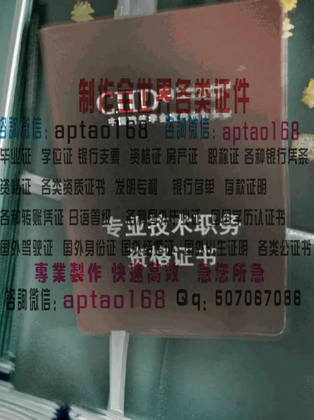 Watch and share 专业技术职务资格证书1 GIFs by 各国证书文凭办理制作【微信:aptao168】 on Gfycat