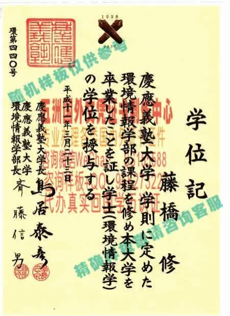 Watch and share 怎么作假中国护照[WeChat-QQ-507067086]各种证件制作 GIFs by 各国证书文凭办理制作【微信:aptao168】 on Gfycat