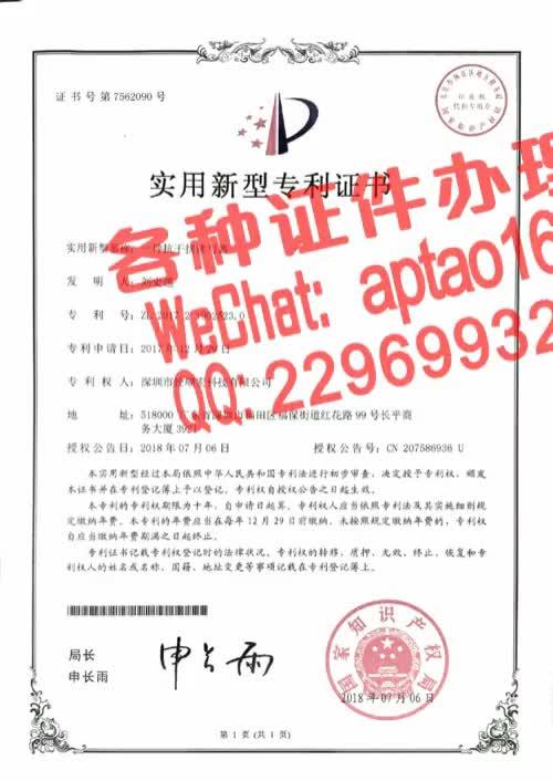 Watch and share 1hr5z-做假计算机应用能力考核证书V【aptao168】Q【2296993243】-b59f GIFs by 办理各种证件V+aptao168 on Gfycat