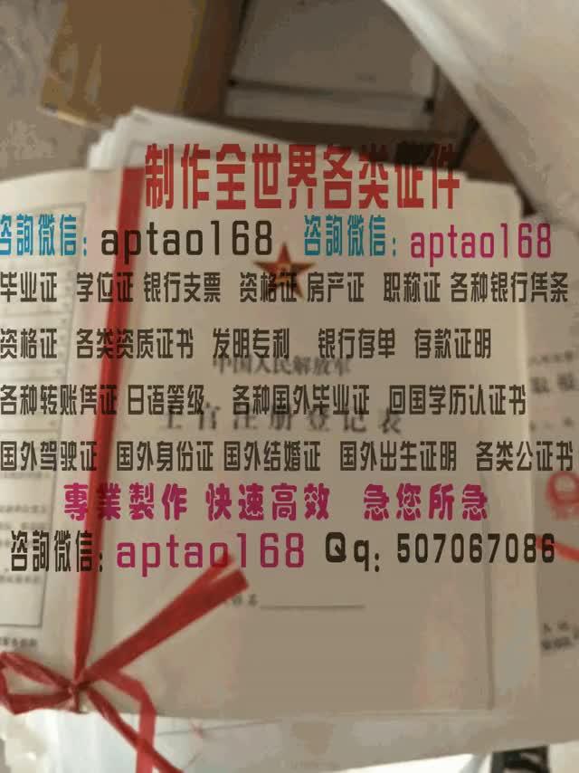 Watch and share 士官注册登记表3 GIFs by 各国证书文凭办理制作【微信:aptao168】 on Gfycat