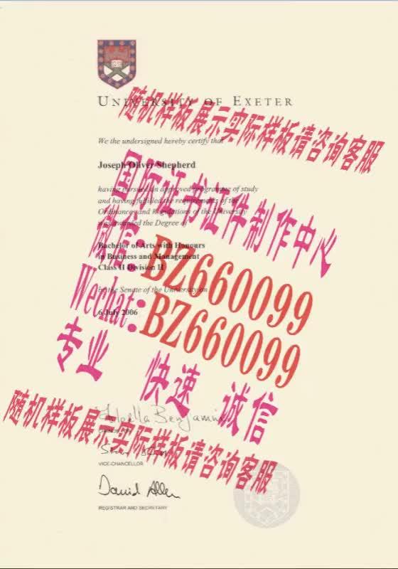 Watch and share 哪里能制作香港护照[咨询微信:BZ660099]办理世界各国证书证件 GIFs on Gfycat