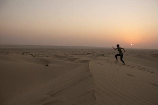 Watch and share Blog Desert GIFs on Gfycat