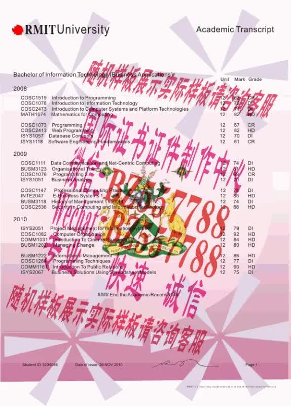 Watch and share 购买韩国中部大学毕业证成绩单[咨询微信:BZ557788]办理世界各国证书证件 GIFs on Gfycat