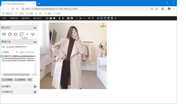 Watch and share 2.繪製回上一步 GIFs on Gfycat