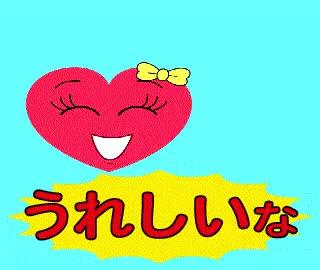 Watch and share アニメーションスタンプ GIFs on Gfycat