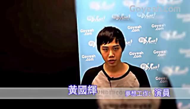 Watch and share 我的故事 GIFs on Gfycat