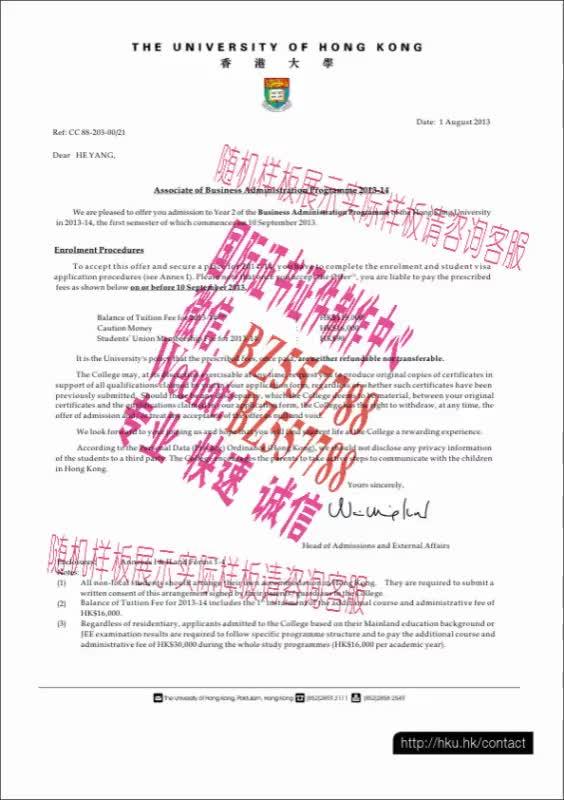 Watch and share 哪里能办内布拉斯加州[咨询微信:BZ557788]办理世界各国证书证件 GIFs on Gfycat