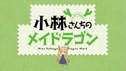 Watch and share Kobayashi GIFs and Anime GIFs by Marski on Gfycat