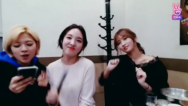 Watch and share Celebs GIFs and Nayeon GIFs by Ahrigato on Gfycat