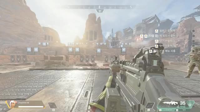 Watch and share Apexlegends GIFs and Apex GIFs by pKez on Gfycat