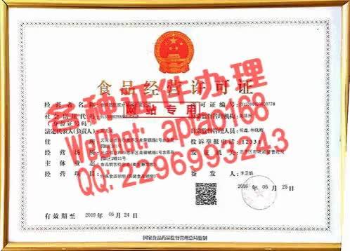 Watch and share 3133n-买个假的电力行业继续教育证书V【aptao168】Q【2296993243】-rjv5 GIFs by 办理各种证件V+aptao168 on Gfycat