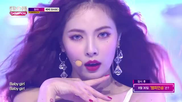 Watch this trending GIF on Gfycat. Discover more 170830, champion, dance, idol, k-pop, performance, show, sunmi, tv GIFs on Gfycat