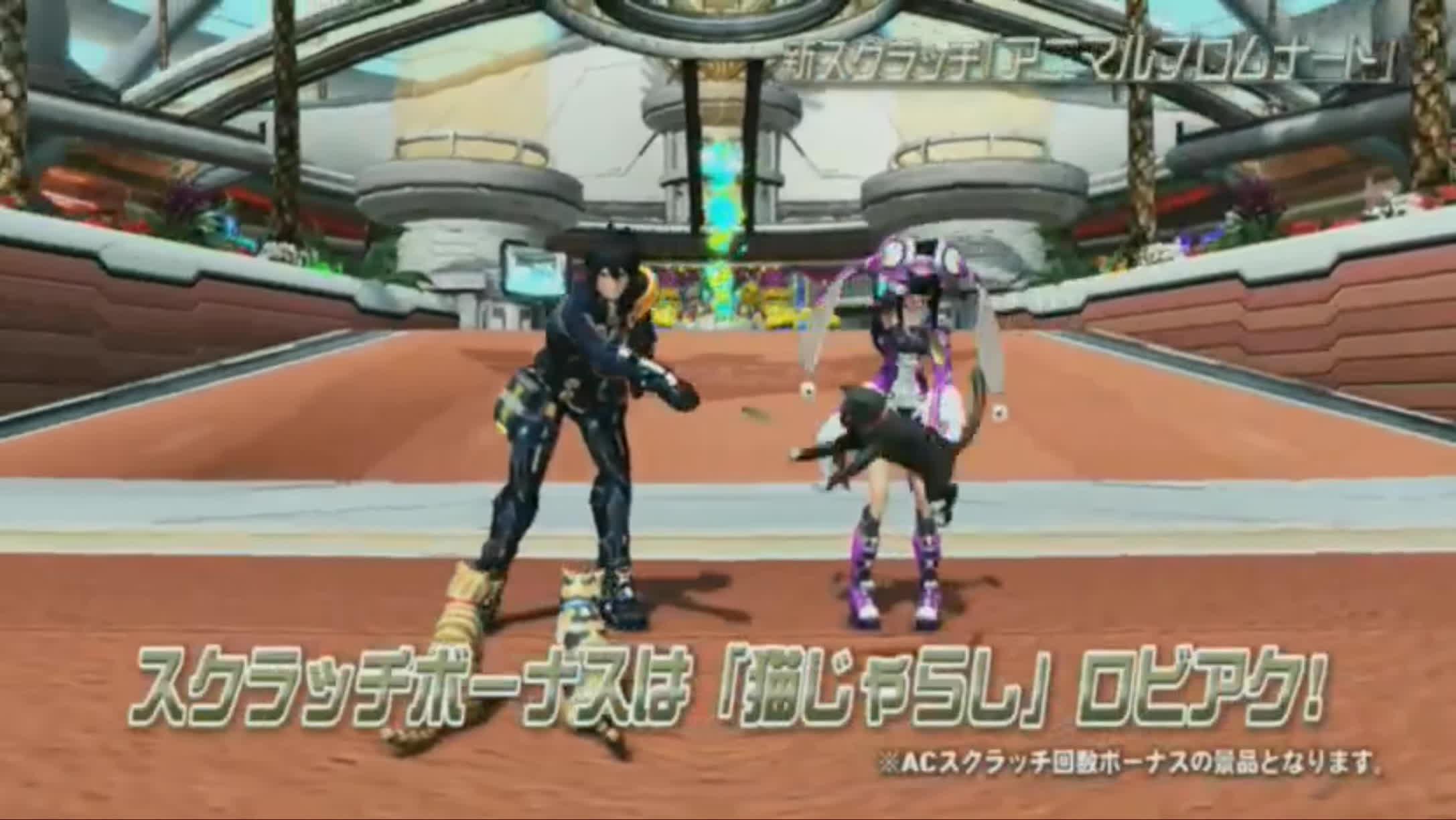phantasy star online 2, pso2, sega, PSO2 Station#6 New Raid Boss And Battle Arena Update GIFs