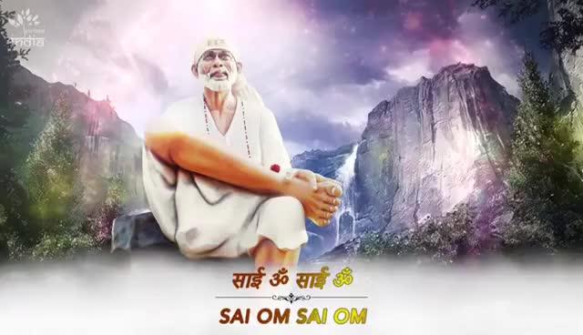 Watch Sai Om Sai Om Meditation - Shirdi Sai Baba साई बाबा Songs | Bhakti Songs Hindi | Sai Mantra GIF on Gfycat. Discover more related GIFs on Gfycat
