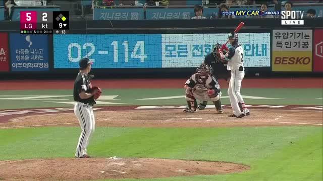 Watch and share Baseball GIFs by qjerlkqwjerklqwejrlkq on Gfycat
