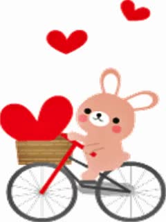 Watch and share Download Animated 240x320 «bunny Love» Cell Phone Wallpaper. Category: Cartoons GIFs on Gfycat