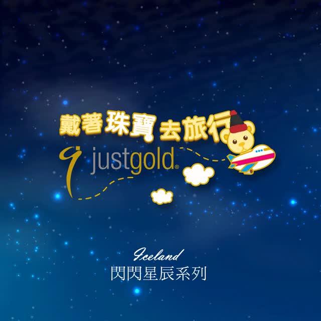 Watch and share JG閃閃星辰(星空+北歐)0731 GIFs on Gfycat