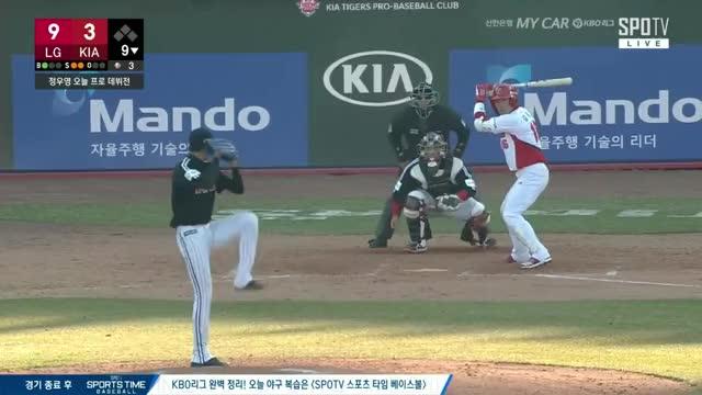 Watch 정우영 1k GIF by 노승호 (@nsh880329) on Gfycat. Discover more baseball GIFs on Gfycat
