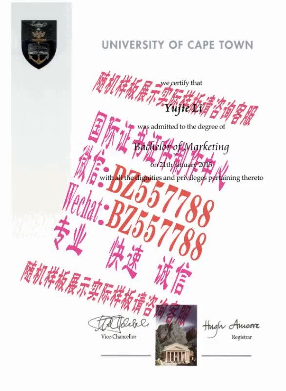 Watch and share 做个假的朝鲜大学毕业证成绩单[咨询微信:BZ557788]办理世界各国证书证件 GIFs on Gfycat