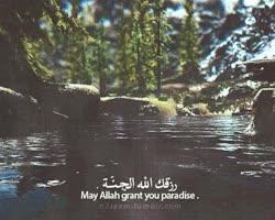 Watch and share Love Muslim Islam Arab Hijab Allah Abaya GIFs on Gfycat