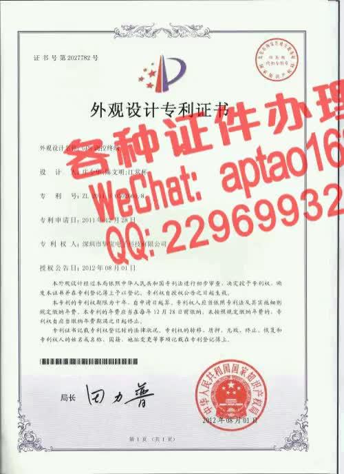 Watch and share 4uu4k-假的集体土地使用证多少钱V【aptao168】Q【2296993243】-fhbn GIFs by 办理各种证件V+aptao168 on Gfycat