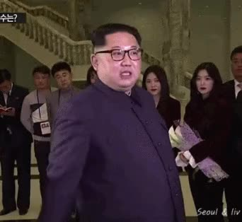 Watch this GIF on Gfycat. Discover more kim jong un GIFs on Gfycat
