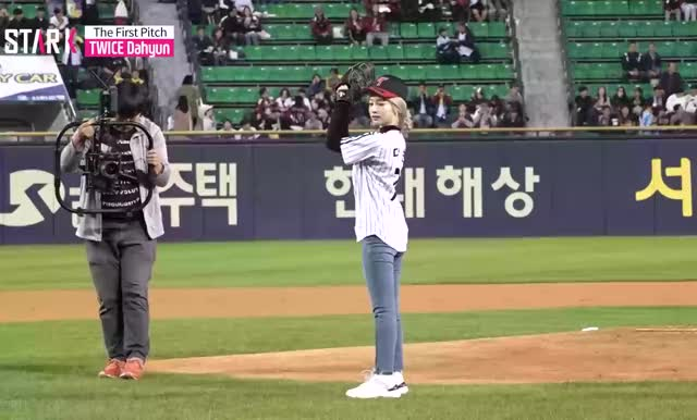 Watch and share Baseball GIFs and Dahyun GIFs by Blueones on Gfycat