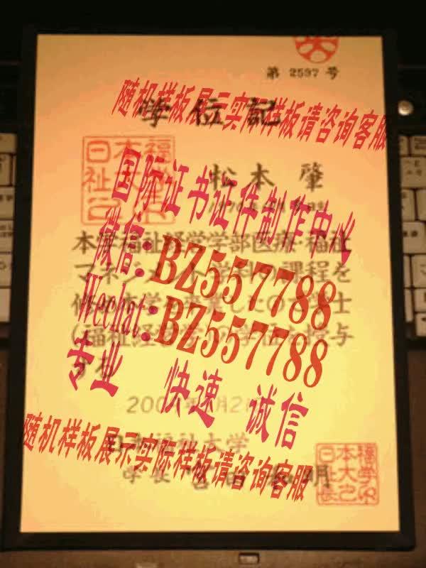 Watch and share 做个假的台湾首府大学毕业证成绩单[咨询微信:BZ557788]办理世界各国证书证件 GIFs on Gfycat