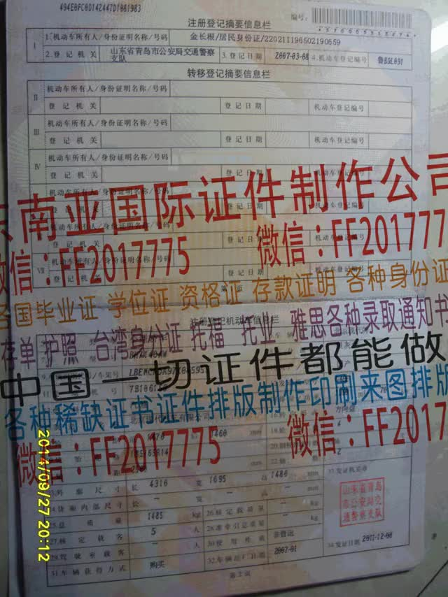 Watch and share Bzfzxf(做一个的大专毕业证能看出来吗(微FF2017775信)专业制作v51f1 GIFs by 各种证件制作-微信:FF2017775 on Gfycat