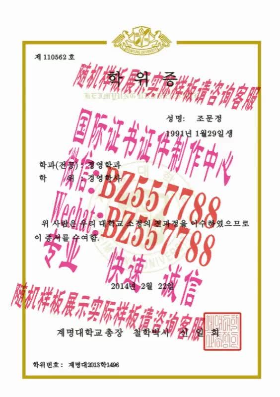 Watch and share 购买札幌医科大学毕业证成绩单[咨询微信:BZ557788]办理世界各国证书证件 GIFs on Gfycat