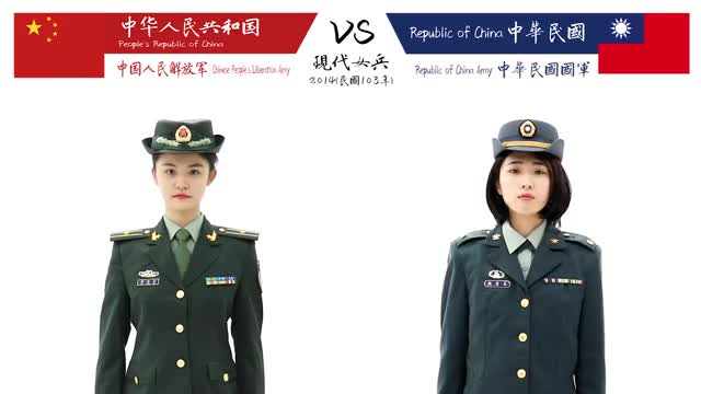 Watch and share 中國陸軍 GIFs and 國共內戰 GIFs by hooshang on Gfycat