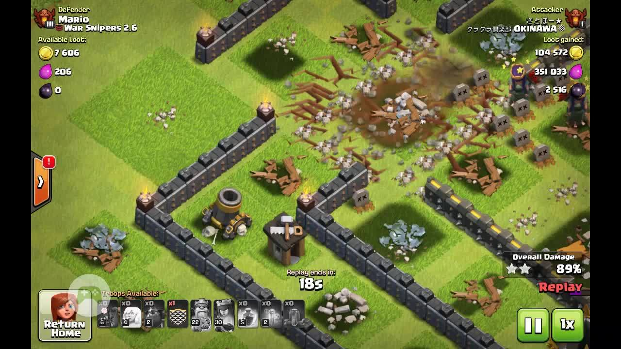 ClashOfClans, clashofclans, Lava hound and all its pups dying from air bomb GIFs