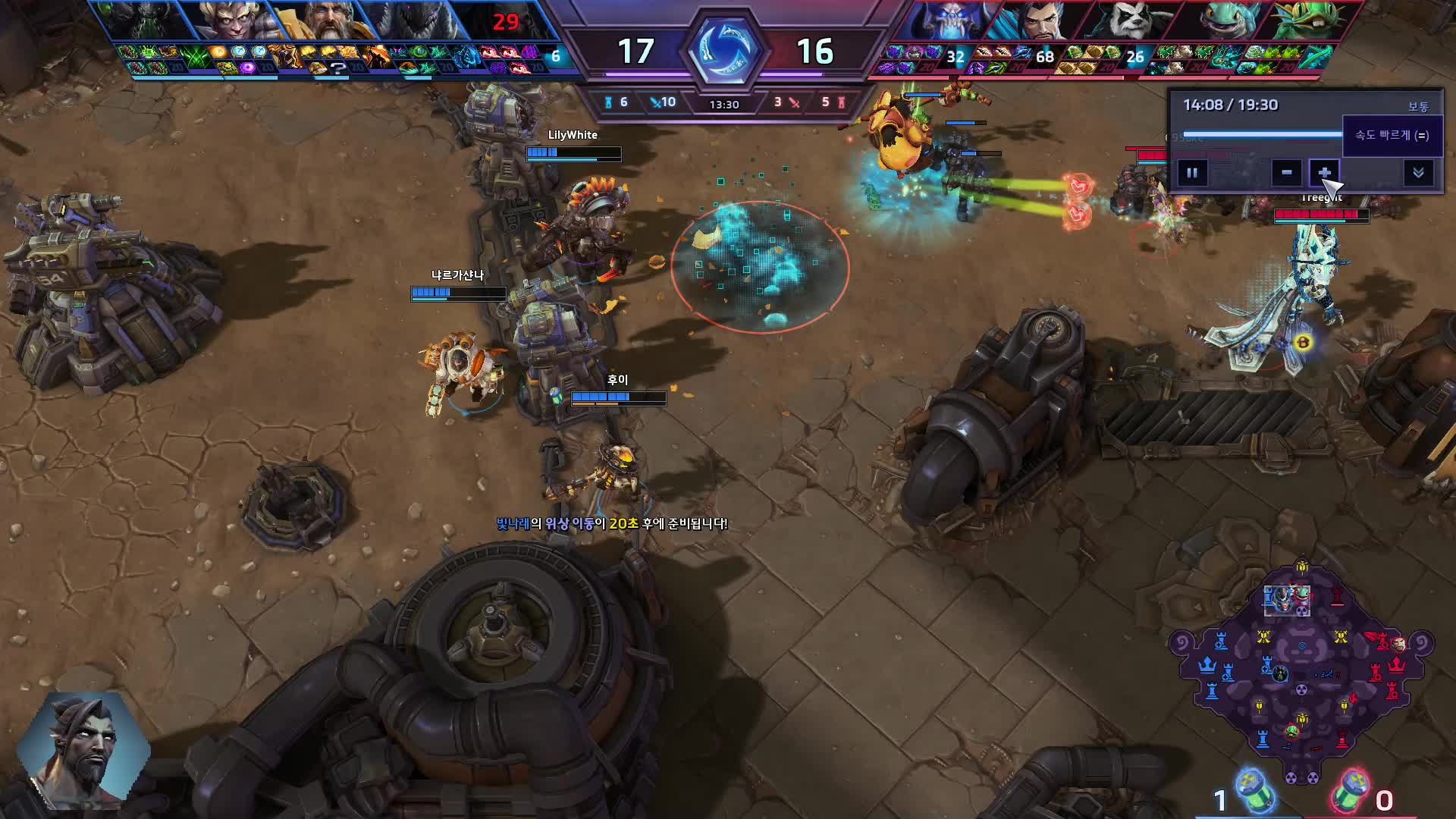 heroesofthestorm, Heroes of the Storm 2019.04.20 - 20.38.10.07.DVR Trim GIFs