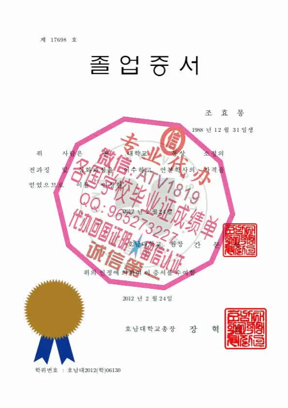 Watch and share 办理香港护照[WeChat-QQ-507067086]各种证件制作 GIFs on Gfycat