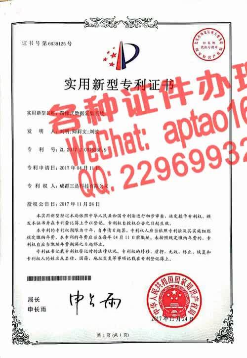 Watch and share Cgu0c-海南大学三亚学院毕业证办理V【aptao168】Q【2296993243】-x5hj GIFs by 办理各种证件V+aptao168 on Gfycat