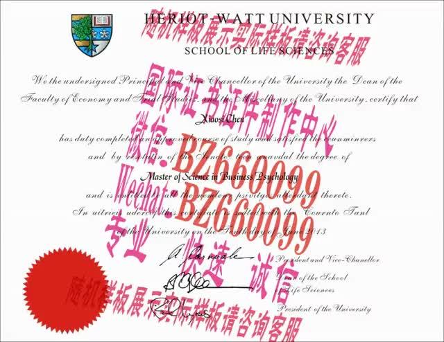 Watch and share 哪里能制作诺尔兰大学毕业证成绩单[咨询微信:BZ660099]办理世界各国证书证件 GIFs on Gfycat