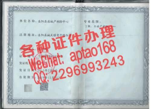 Watch and share 3x5t5-买个工程安防资质证书多少钱V【aptao168】Q【2296993243】-s0gm GIFs by 办理各种证件V+aptao168 on Gfycat