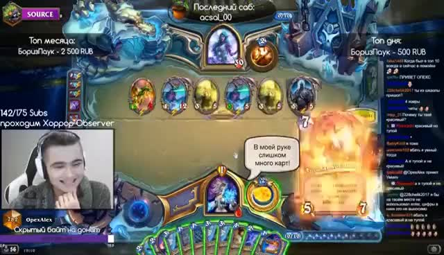 Watch SALTIEST Hearthstone Moments! Ep.31 | Hearthstone GIF on Gfycat. Discover more related GIFs on Gfycat