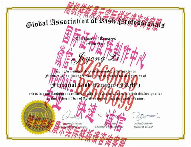 Watch and share 办理韩世大学毕业证成绩单[咨询微信:BZ660099]办理世界各国证书证件 GIFs on Gfycat